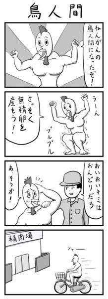 20130319101126_336_1