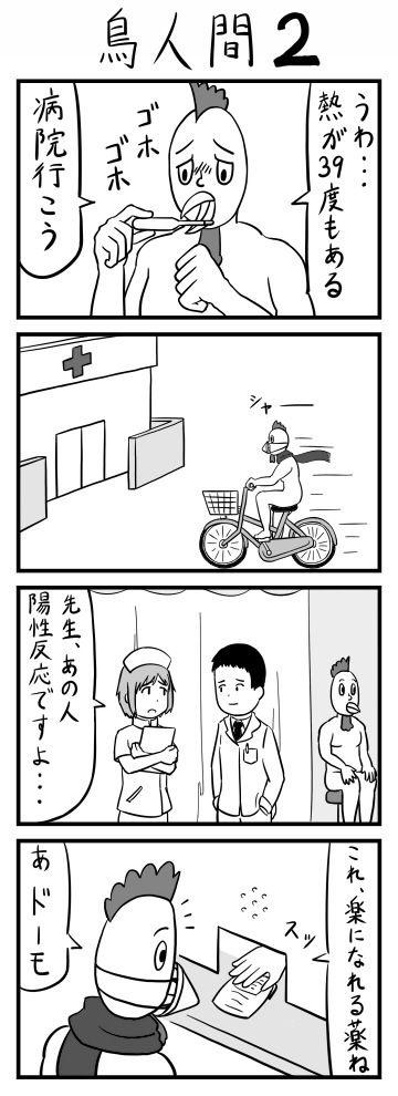 20130319101126_336_2