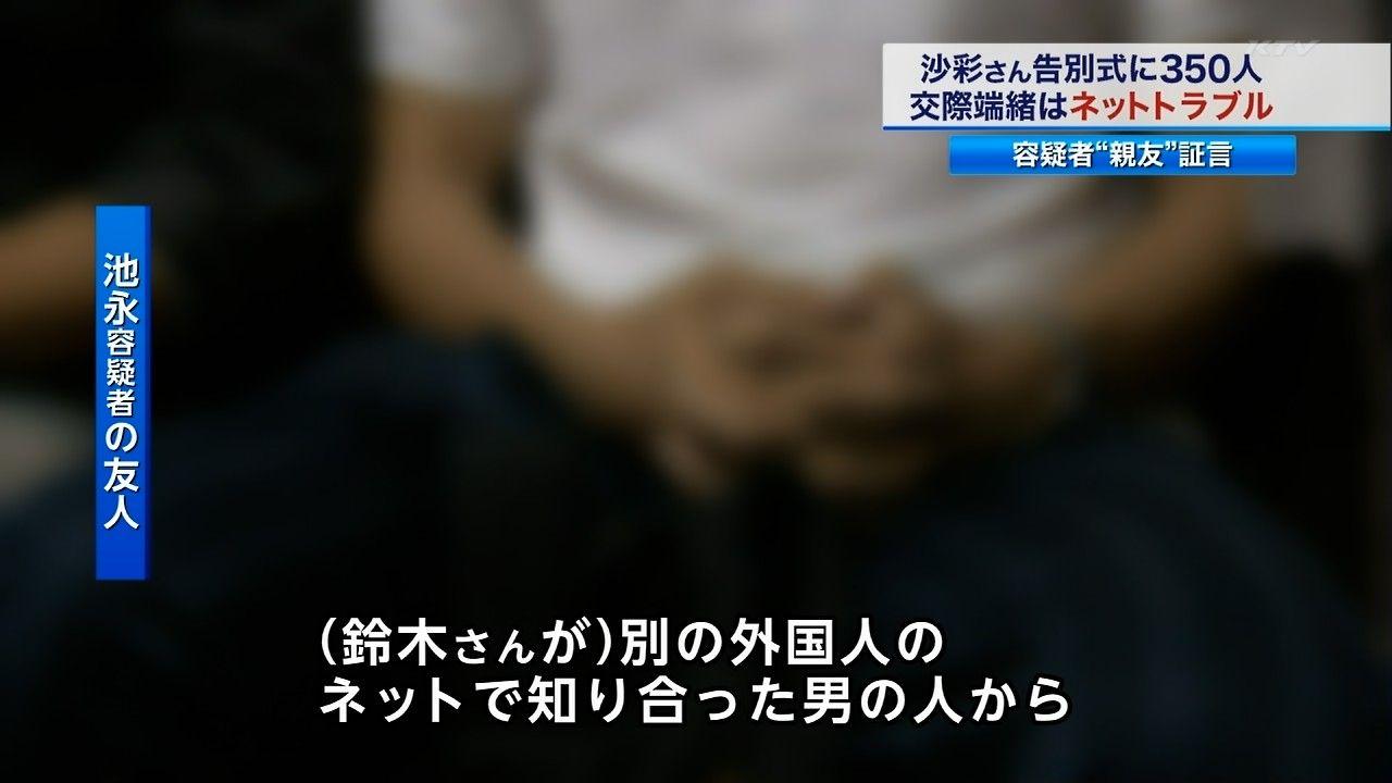 鈴木沙彩ファンクラブPart5YouTube動画>5本 ->画像>60枚