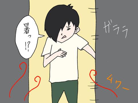 7C6F9CF2-6AC6-4C25-9364-5C034C5AFD00