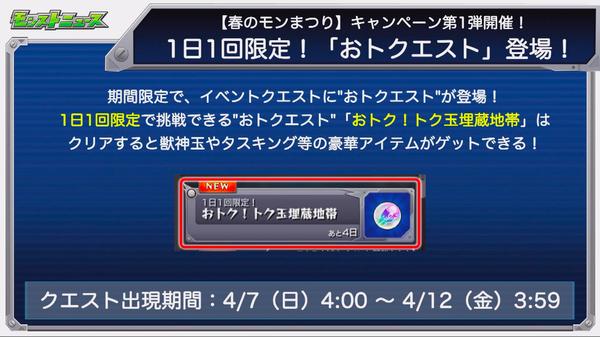 スクリーンショット 2019-04-04 16.02.10