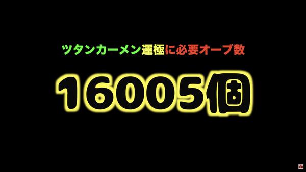 スクリーンショット 2019-08-10 23.38.24