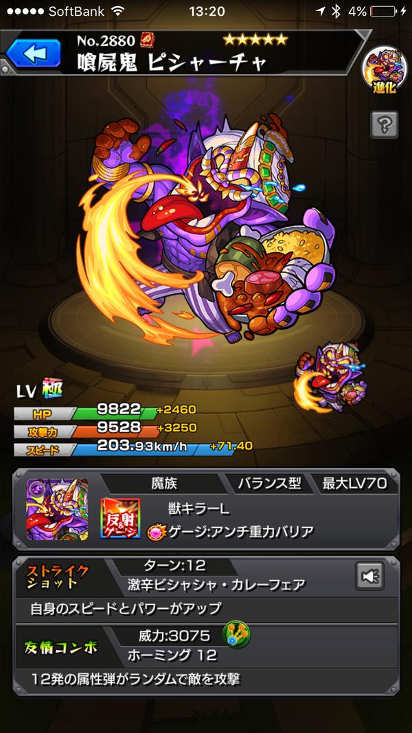 IMG_0372