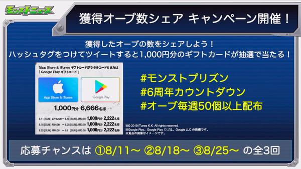 スクリーンショット 2019-08-08 16.03.29