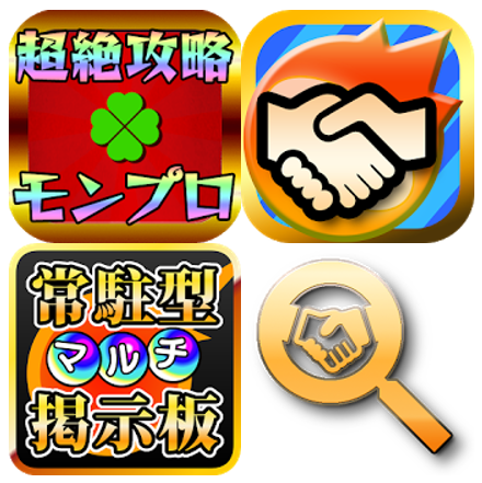 SnapCrab_NoName_2016-7-27_5-46-31_No-00