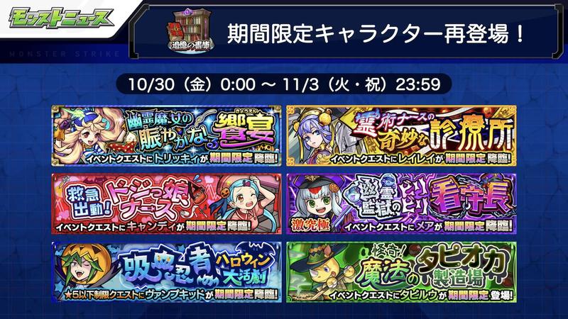スクリーンショット 2020-10-22 16.18.52