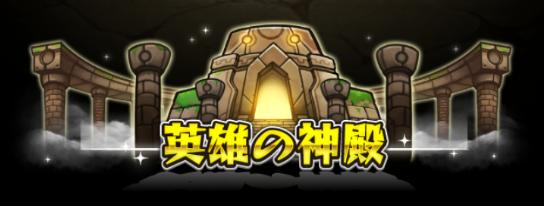 2014-10-29_222231
