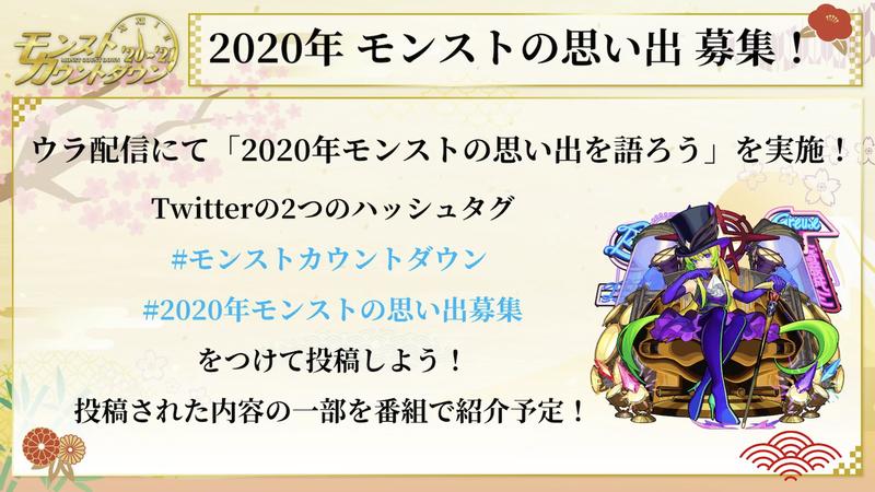 スクリーンショット 2020-12-28 16.22.20