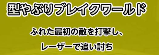 SnapCrab_NoName_2018-11-27_6-53-31_No-00