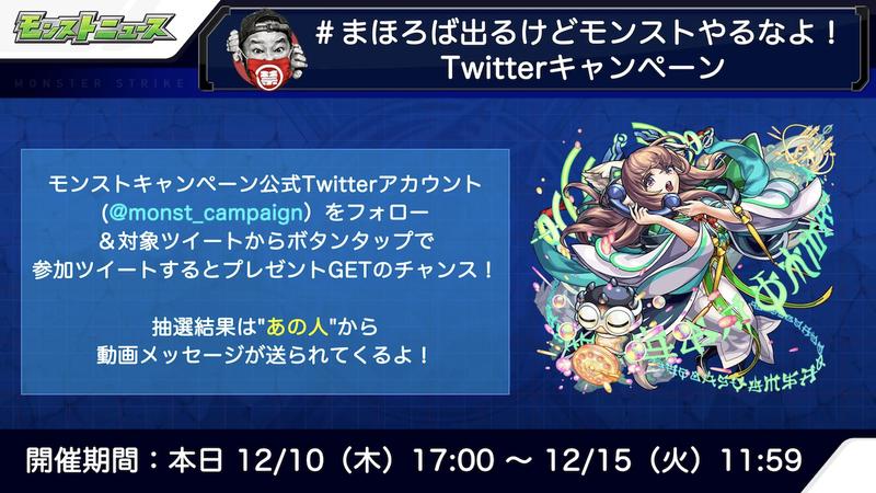 スクリーンショット 2020-12-10 16.17.09
