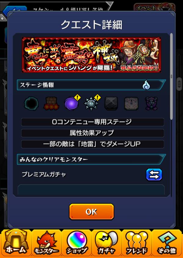IMG_0779