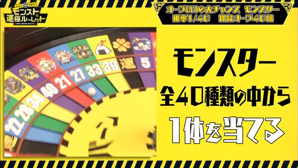 スクリーンショット 2018-10-13 19.51.28(2)