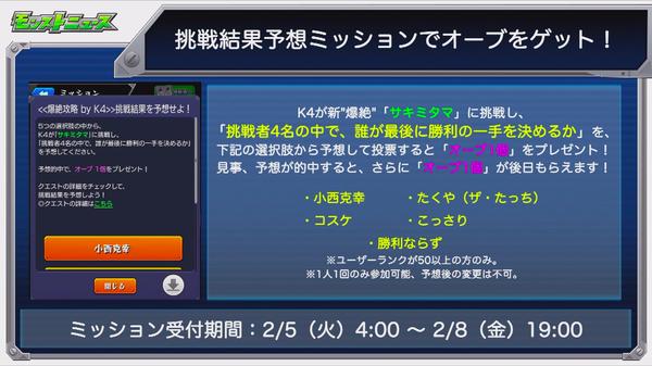 スクリーンショット 2019-01-31 20.51.29