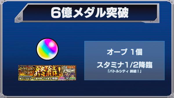 スクリーンショット 2019-02-15 19.52.18