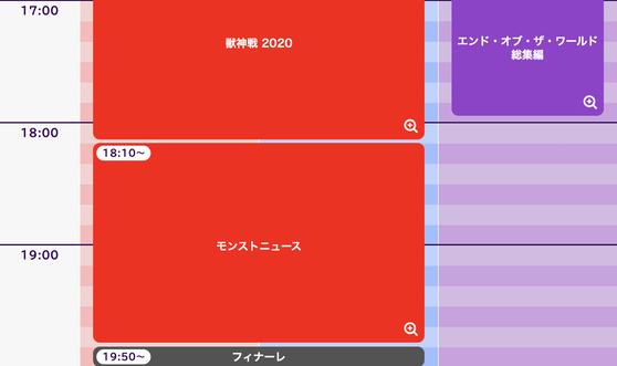 スクリーンショット 2020-10-04 9.05.02