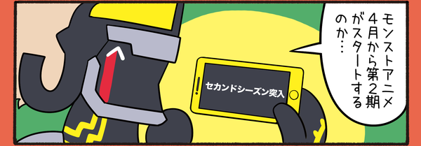 551579e6-s