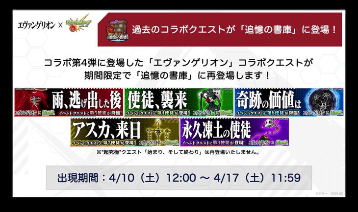 スクリーンショット 2021-04-08 16.06.00