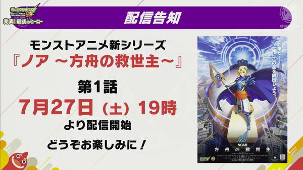 スクリーンショット 2019-07-13 14.33.46(2)
