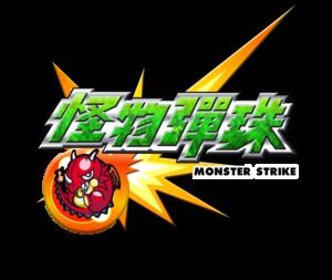 20150423_logo-thumb-300xauto-10661