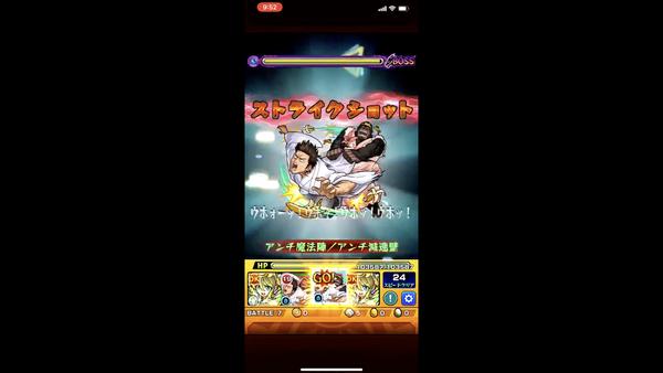 スクリーンショット 2019-09-03 10.24.26