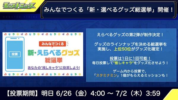 スクリーンショット 2020-06-25 16.38.31