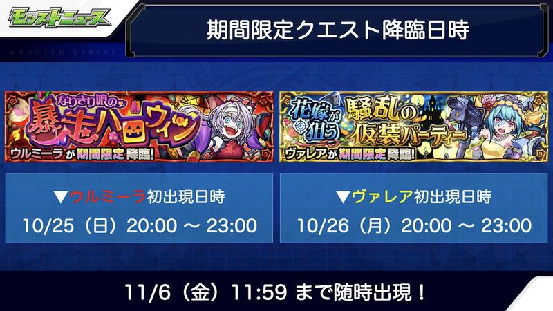 スクリーンショット 2020-10-22 16.18.32