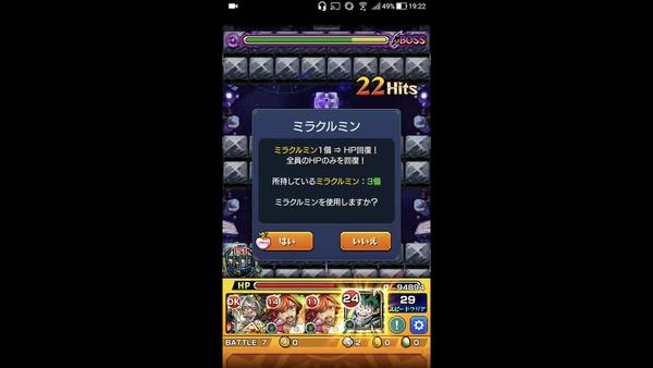 スクリーンショット 2019-07-27 0.50.25