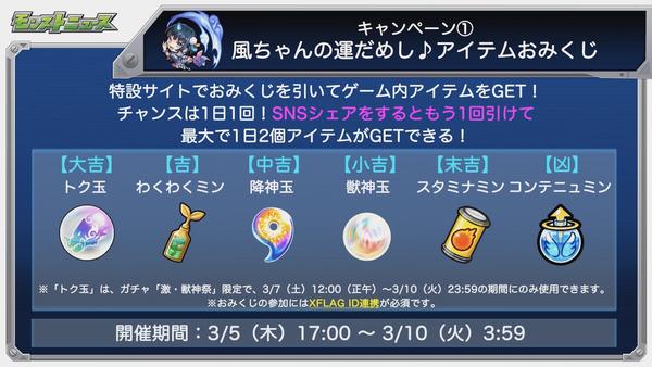 スクリーンショット 2020-03-05 16.08.23