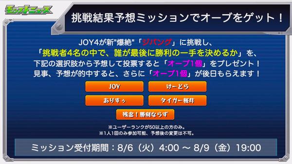 スクリーンショット 2019-08-01 16.04.27