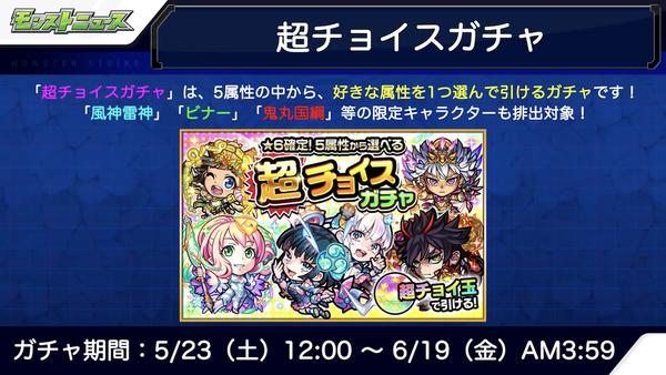 スクリーンショット 2020-05-21 16.12.00
