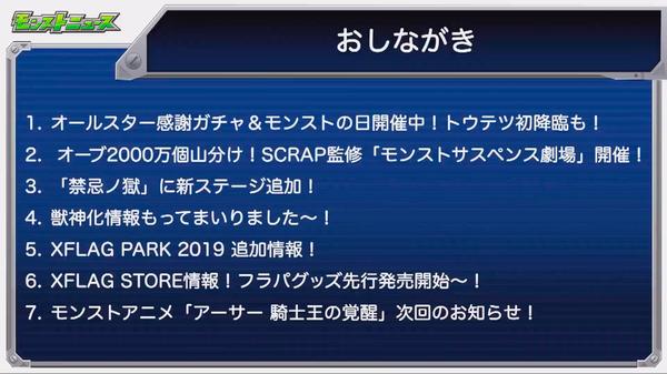 スクリーンショット 2019-06-20 16.01.14