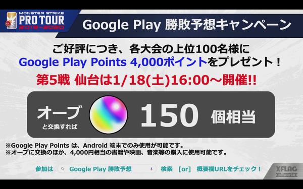 スクリーンショット 2020-01-16 16.40.19