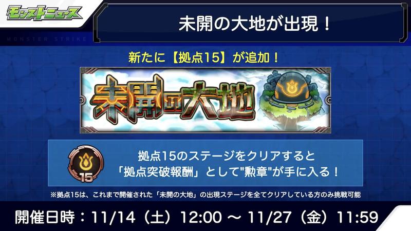 スクリーンショット 2020-11-11 16.31.17