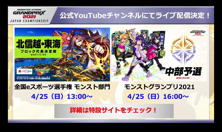 スクリーンショット 2021-04-22 16.14.25