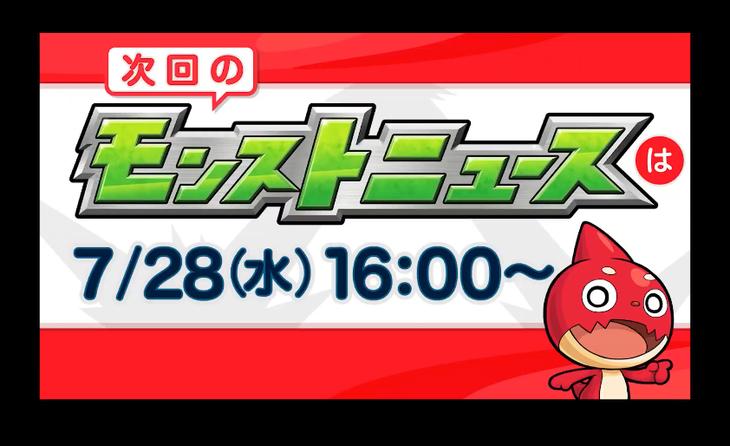 スクリーンショット 2021-07-21 16.18.56