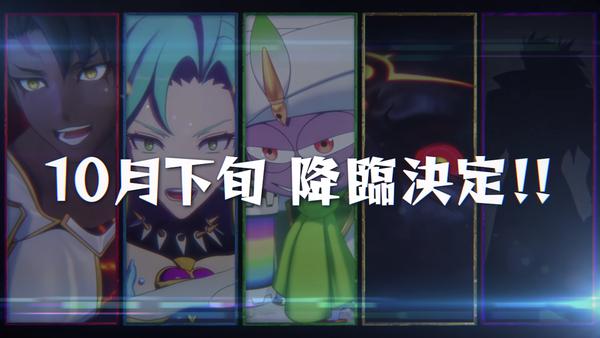スクリーンショット 2019-08-31 19.47.04