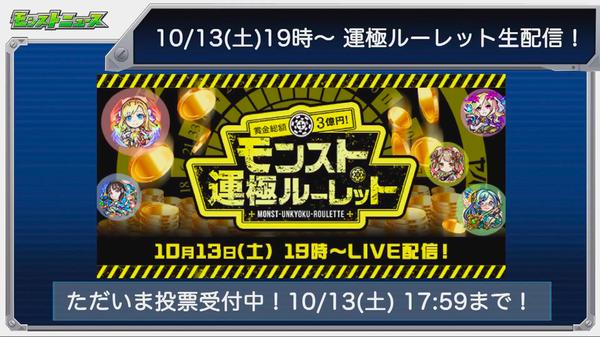 スクリーンショット 2018-10-11 16.00.54
