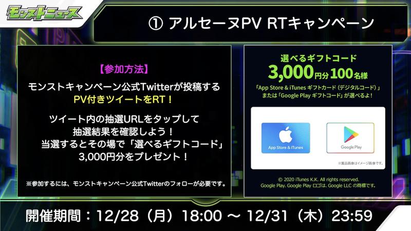 スクリーンショット 2020-12-28 16.21.45