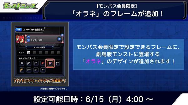 スクリーンショット 2020-06-11 16.22.31