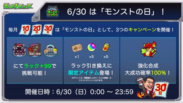 スクリーンショット 2019-06-27 22.41.29