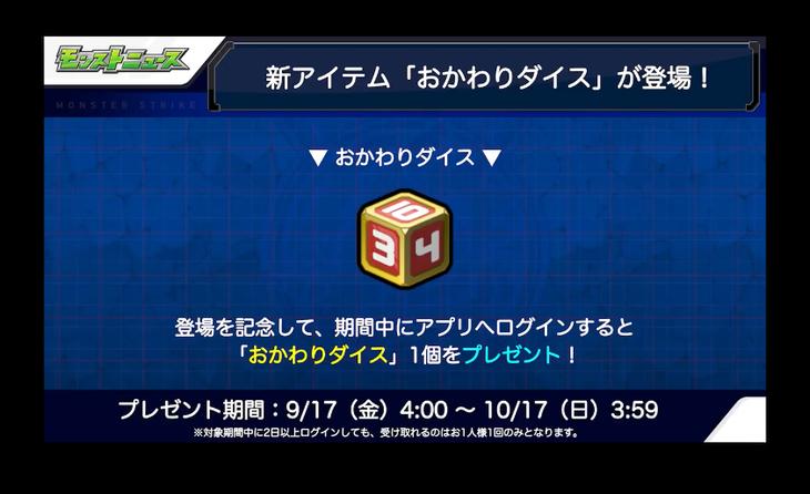 スクリーンショット 2021-09-16 16.12.12