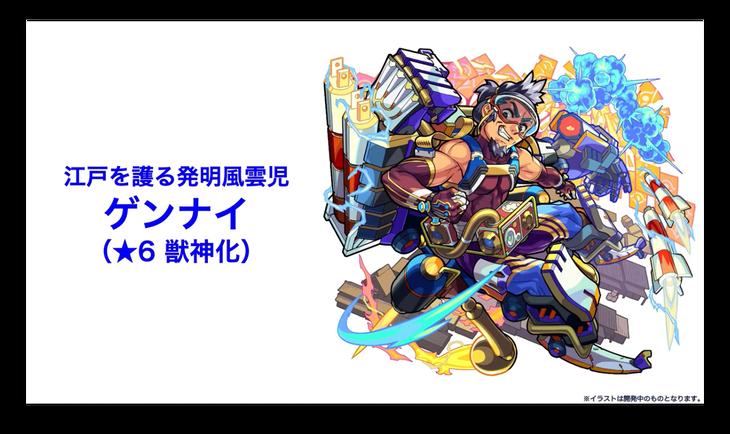 スクリーンショット 2021-04-01 16.24.25