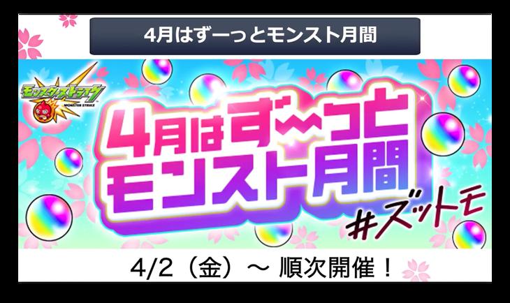 スクリーンショット 2021-04-01 16.07.01