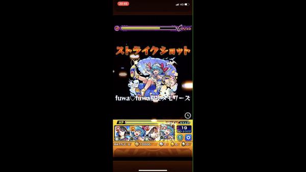 スクリーンショット 2019-07-24 0.57.39