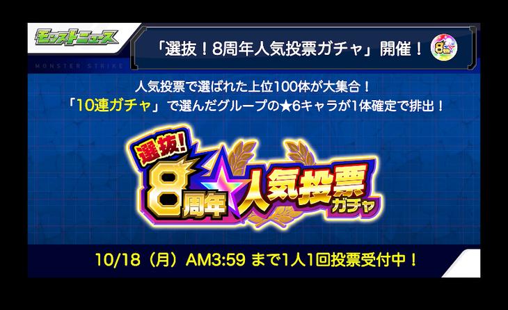 スクリーンショット 2021-10-14 16.11.48