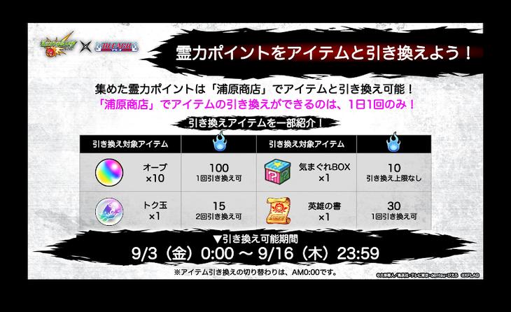 スクリーンショット 2021-09-01 16.31.30