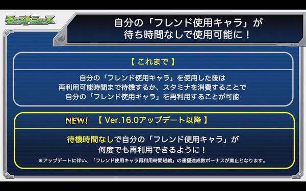 スクリーンショット 2020-01-30 16.06.25