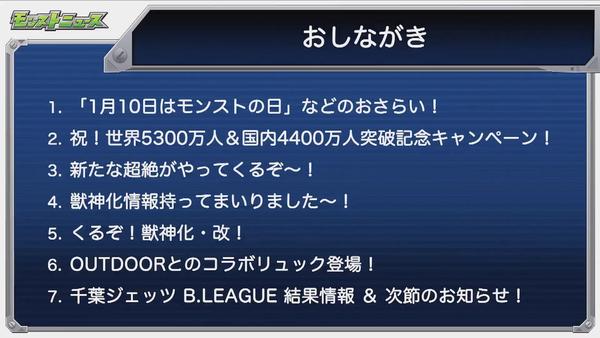 スクリーンショット 2020-01-09 16.01.11