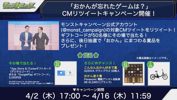 スクリーンショット 2020-04-02 16.08.51