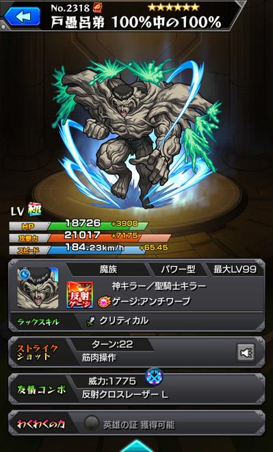 IMG_0007